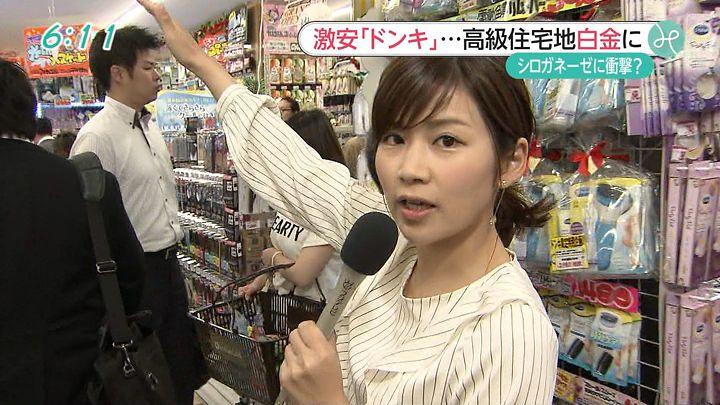 takeuchi20150529_08.jpg