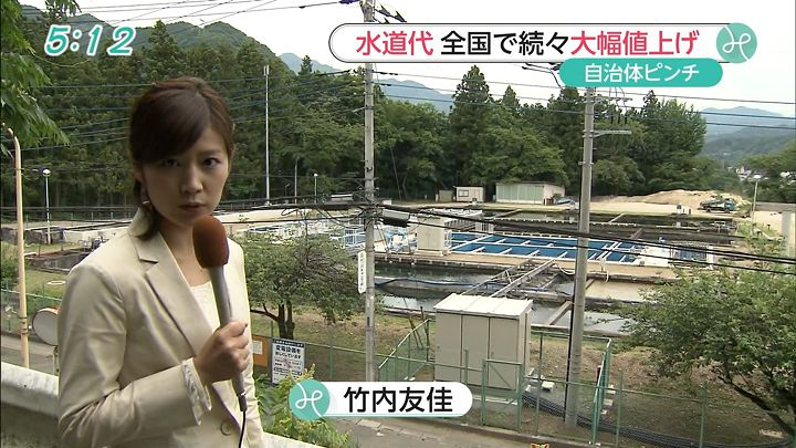 takeuchi20150605_04.jpg