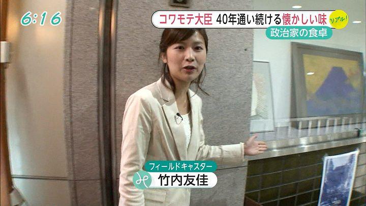 takeuchi20150611_09.jpg