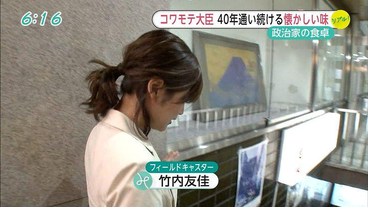 takeuchi20150611_10.jpg