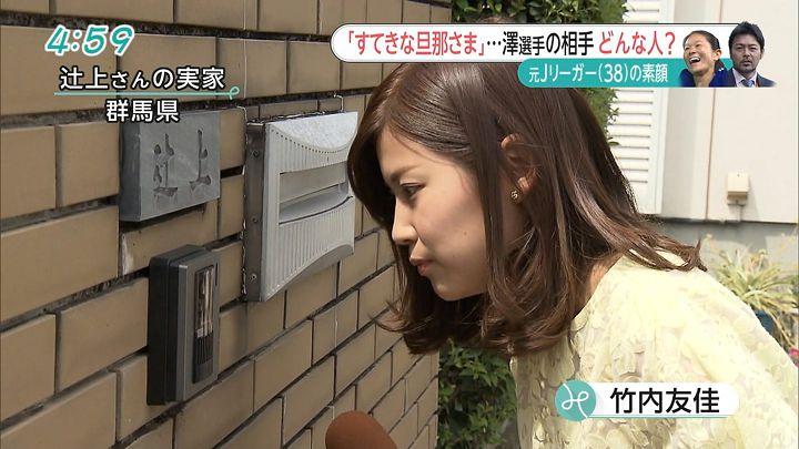 takeuchi20150812_06.jpg