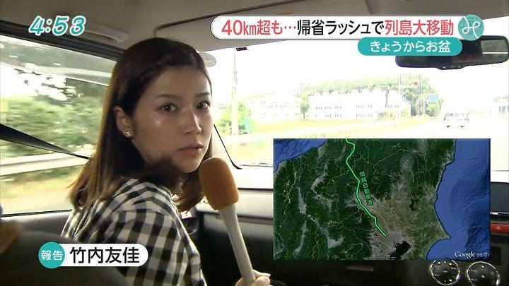 takeuchi20150813_02.jpg