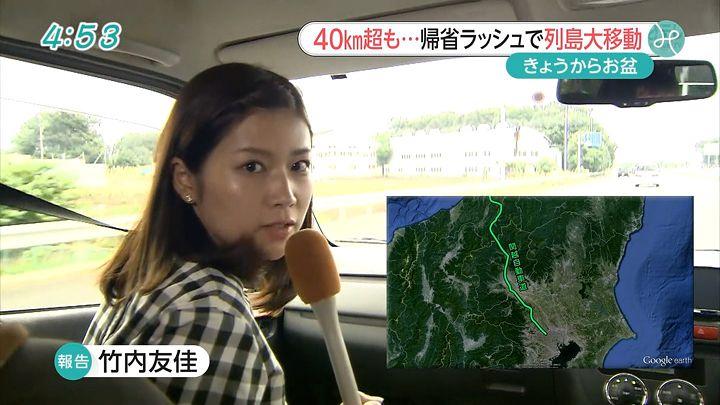 takeuchi20150813_03.jpg