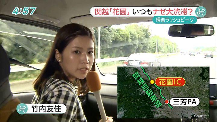 takeuchi20150813_08.jpg