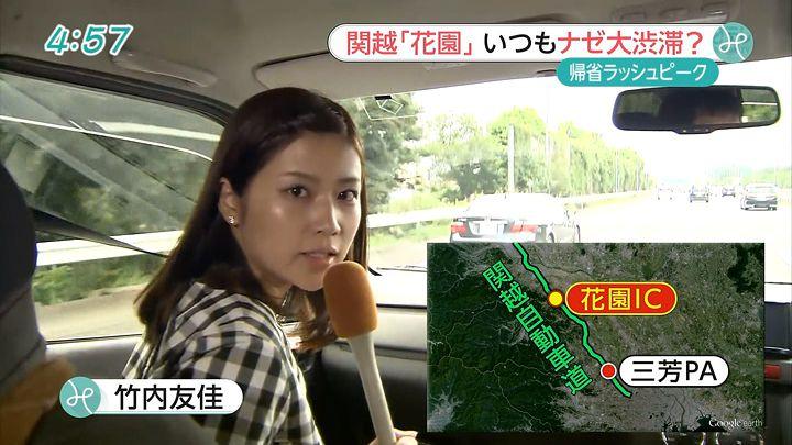 takeuchi20150813_09.jpg
