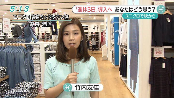 takeuchi20150820_01.jpg