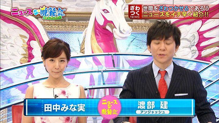 tanaka20150125_01.jpg