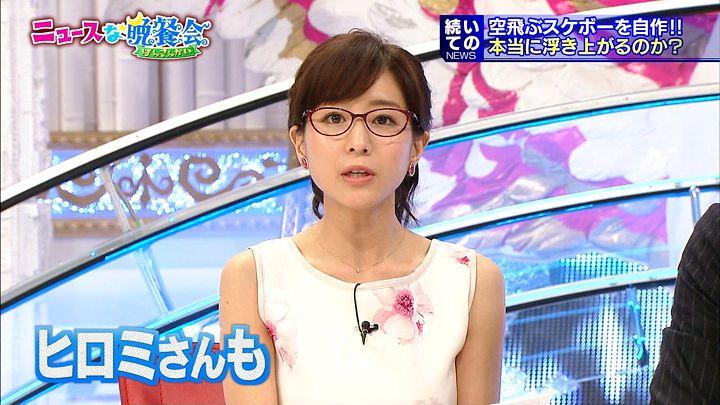 tanaka20150125_16.jpg