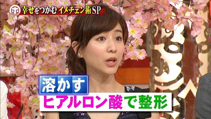 tanaka20150401_01.jpg