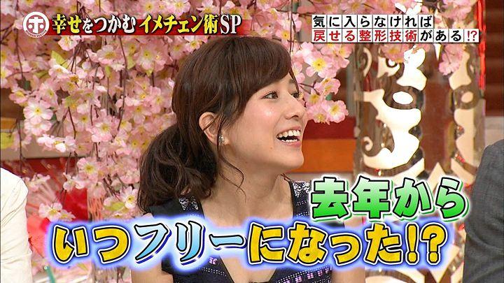 tanaka20150401_03.jpg