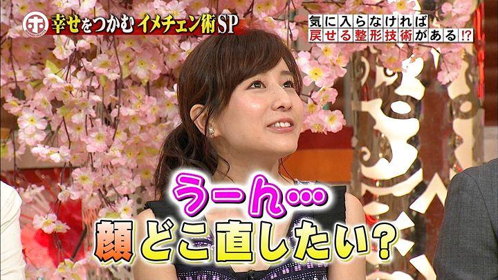 tanaka20150401_04.jpg