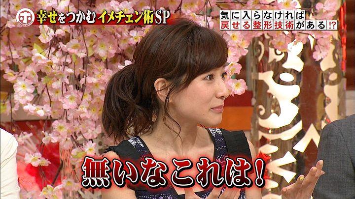 tanaka20150401_05.jpg