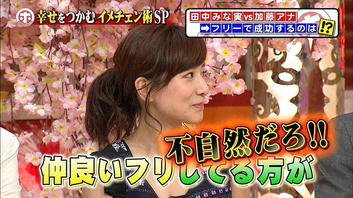 tanaka20150401_06.jpg