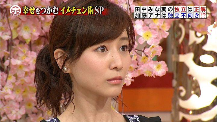 tanaka20150401_09.jpg