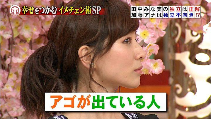 tanaka20150401_11.jpg