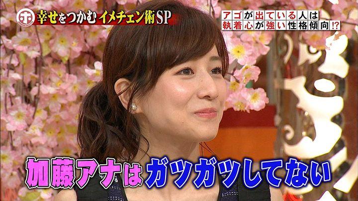 tanaka20150401_12.jpg