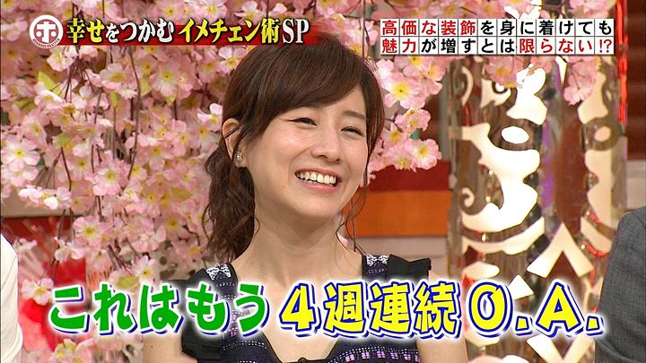 tanaka20150401_15.jpg