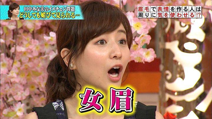 tanaka20150401_19.jpg