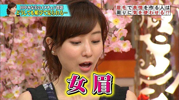 tanaka20150401_20.jpg
