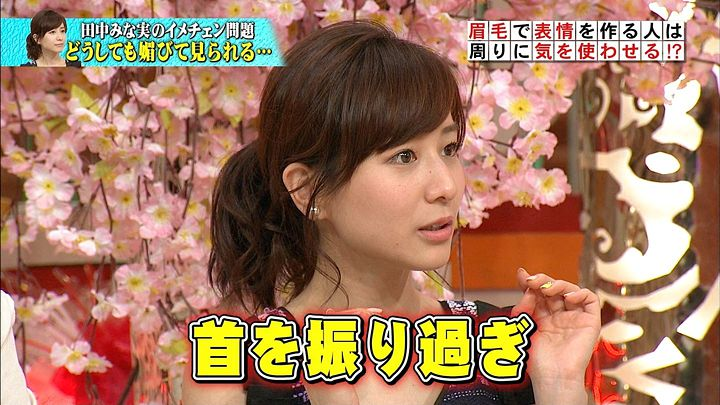tanaka20150401_21.jpg