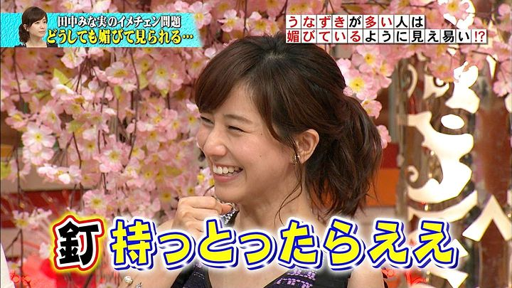 tanaka20150401_24.jpg