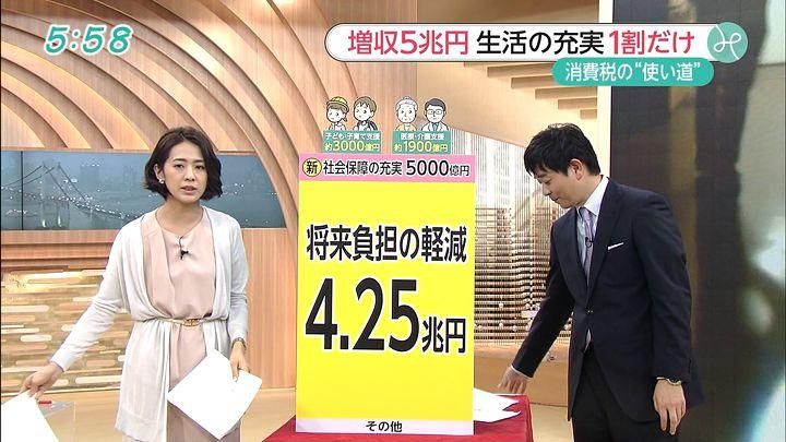 tsubakihara20150401_23.jpg