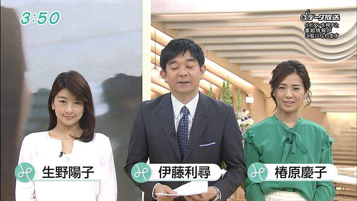 tsubakihara20150514_01.jpg
