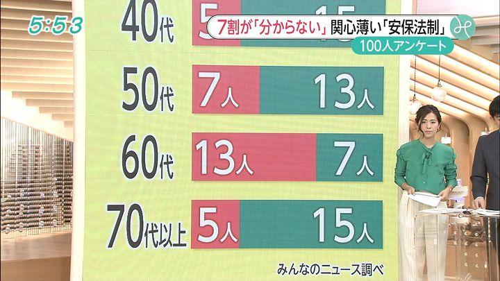 tsubakihara20150514_11.jpg