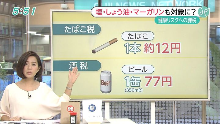 tsubakihara20150609_19.jpg