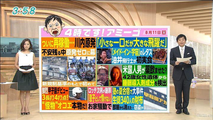 tsubakihara20150811_06.jpg