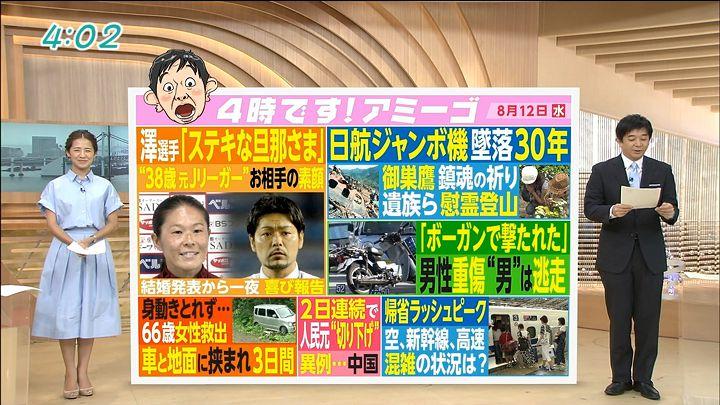 tsubakihara20150812_06.jpg