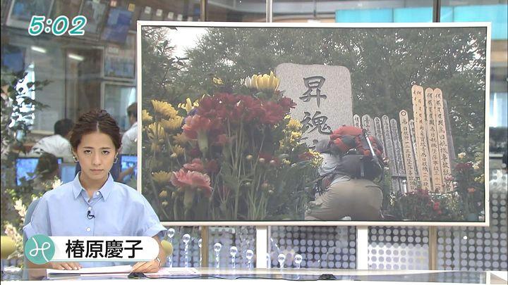 tsubakihara20150812_10.jpg