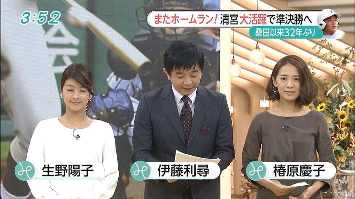 tsubakihara20150817_01.jpg
