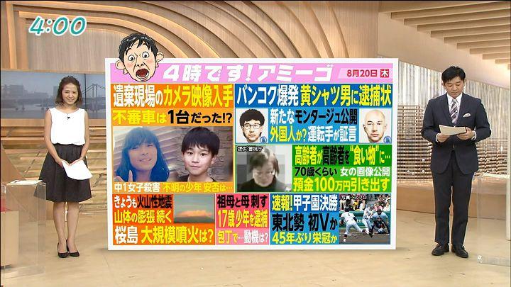 tsubakihara20150820_06.jpg