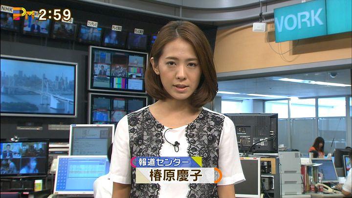 tsubakihara20150824_01.jpg