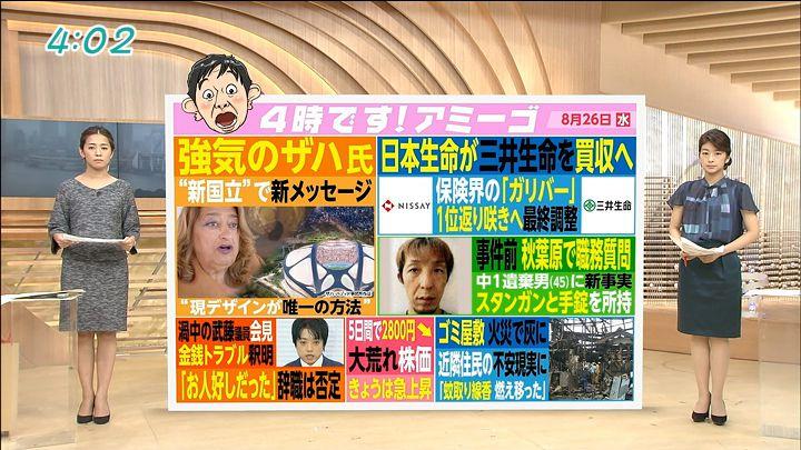 tsubakihara20150826_05.jpg