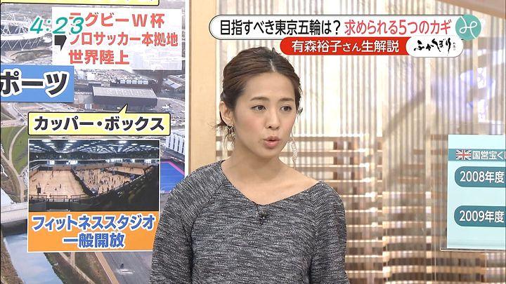 tsubakihara20150826_12.jpg