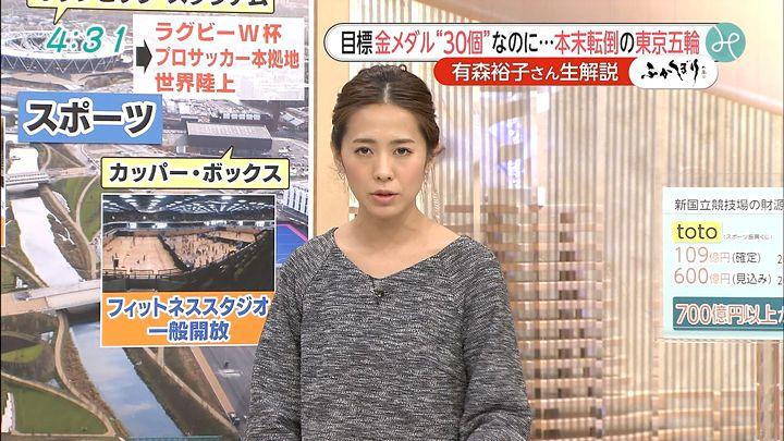 tsubakihara20150826_13.jpg