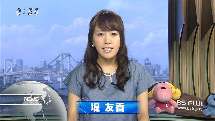 tsutsumiyuka20150816_03.jpg