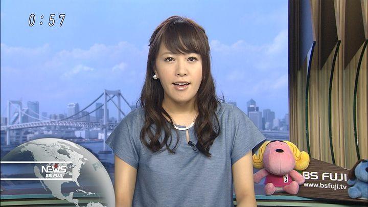 tsutsumiyuka20150816_04.jpg