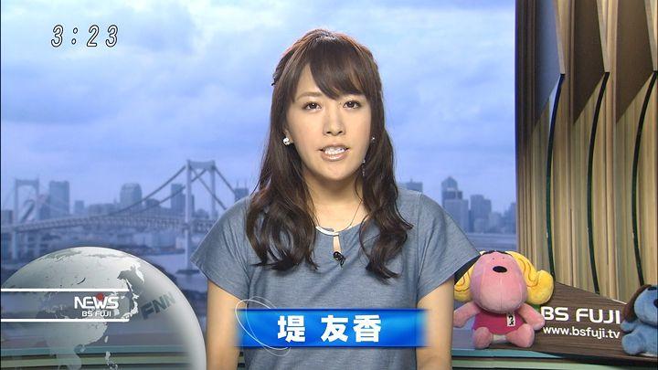 tsutsumiyuka20150816_06.jpg