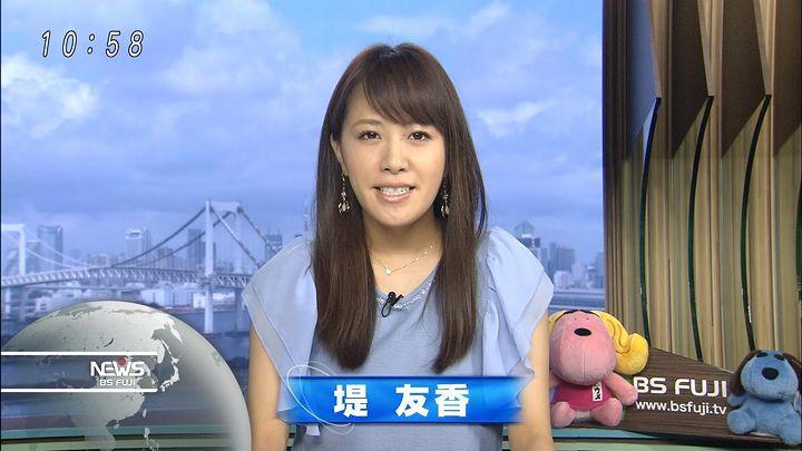 tsutsumiyuka20150823_01.jpg