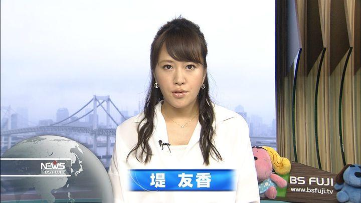 tsutsumiyuka20150830_01.jpg