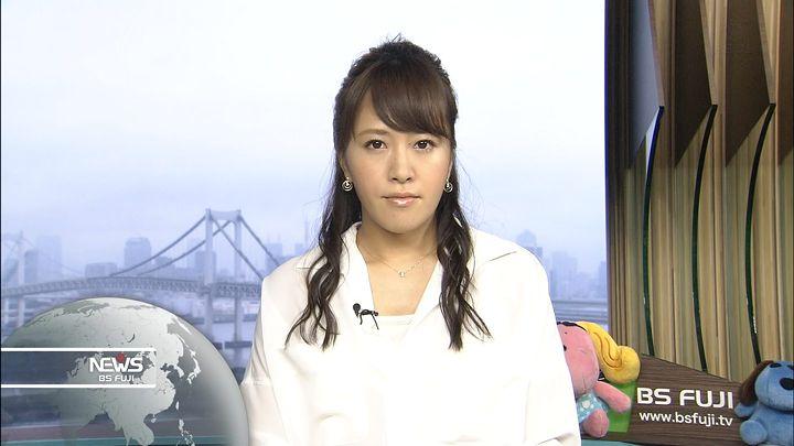 tsutsumiyuka20150830_02.jpg