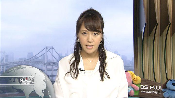 tsutsumiyuka20150830_03.jpg