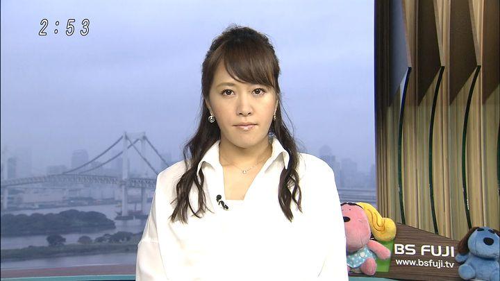 tsutsumiyuka20150830_04.jpg