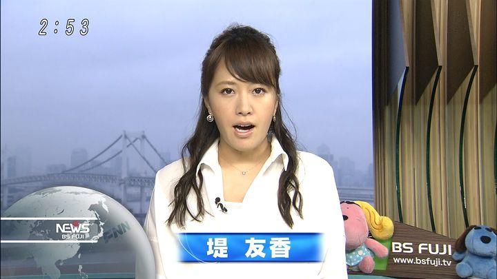 tsutsumiyuka20150830_05.jpg