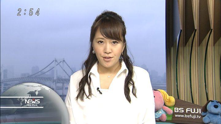 tsutsumiyuka20150830_07.jpg