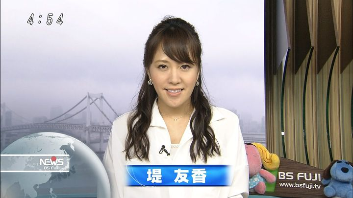 tsutsumiyuka20150830_08.jpg