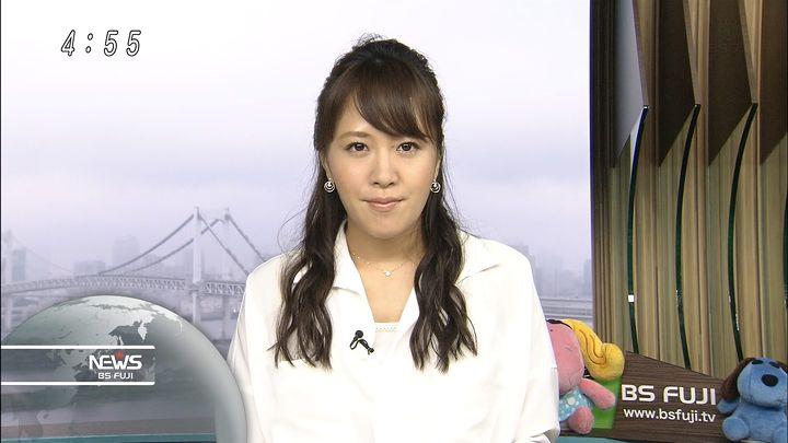 tsutsumiyuka20150830_10.jpg
